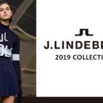 高いファッション性と品質モダンなゴルフウェアのジェイ・リンドバーグ